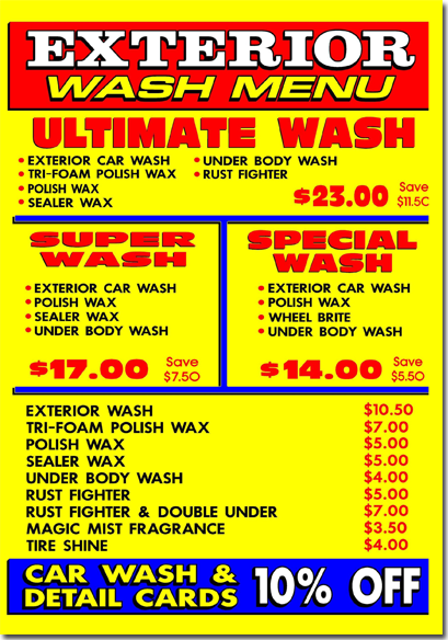Lowell Car Wash Exterior